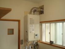施工後  新規FF式ガス給湯器へ交換